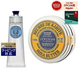 送料無料 ロクシタン シアハンドクリーム&シアバターセット 150ml×2 | L'occitane スキンケアコフレ
