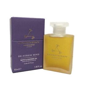 アロマセラピーアソシエイツ ディ・ストレス マインド バスアンドシャワーオイル 55ml | 激安 Aromatherapy Associates 入浴剤・バスオイル