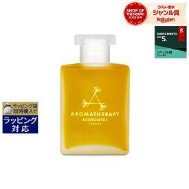 アロマセラピーアソシエイツ エンカレッジ バスアンドシャワーオイル 55ml/1.86fl.oz | 激安 Aromatherapy Associates 入浴剤・バスオイル
