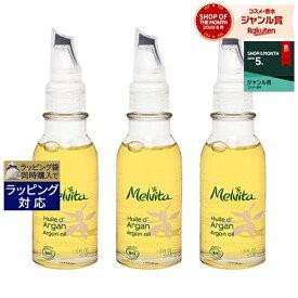 送料無料 メルヴィータ ビオオイル アルガンオイル とってもお得な3個セット 50mlx3個 | Melvita フェイスオイル