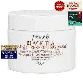 送料無料 フレッシュ ブラックティーインスタントパーフェクティングマスク 100ml Fresh 洗い流すパック・マスク