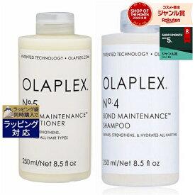 送料無料 オラプレックス ボンドメンテナンス シャンプー&コンディショナーセット 250ml×2 | Olaplex シャンプー うねり くせ毛 湿気 梅雨