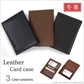 Marib select 牛革 二つ折り カードケース 定期入れ IDケース パスケース 免許証ケース 紳士 本革 オールレザー 財布 メンズ (5カラー) #b594