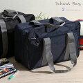 【男子高校生】入学祝いに!通学に活躍するおしゃれなバッグのおすすめは?