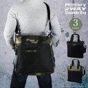 (Marib select) 2way ショルダーバッグ ミリタリー調 トートバッグ A4サイズ対応 通勤 通学 レジャー バッグ 鞄 #c283