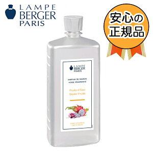 ウォーター・フルーツ 1L (ランプベルジェ オイル)【3,980円以上送料無料!】