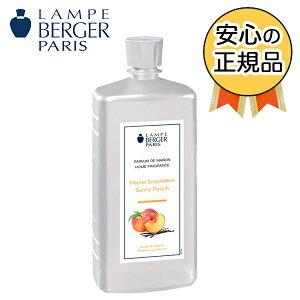 サニーピーチ 1L (ランプベルジェ オイル)【3,980円以上送料無料!】
