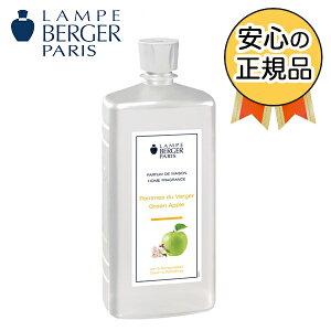 青リンゴ 1L (ランプベルジェ オイル)【3,980円以上送料無料!】