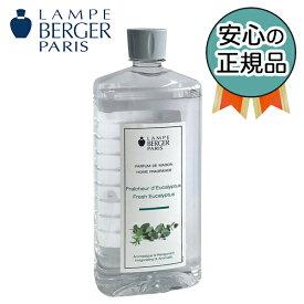 ユーカリ 1L (ランプベルジェ オイル)【3,980円以上送料無料!】