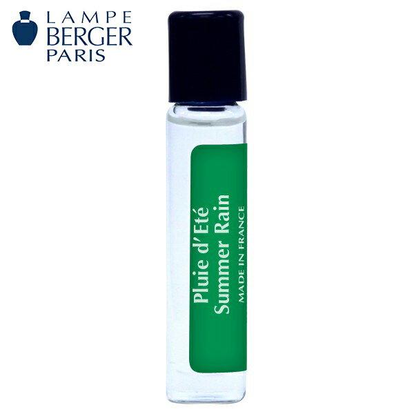 ランプベルジェ オイル パヒュームベルジェ用香お試しテスター 商品名:サマーレイン(テスター)容量6ml