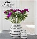 Kahler ケーラーOmaggio Vase Silverオマジオ ベース (M) ミディアム シルバー Medium H:20cm 15212花瓶 磁器 ベ...