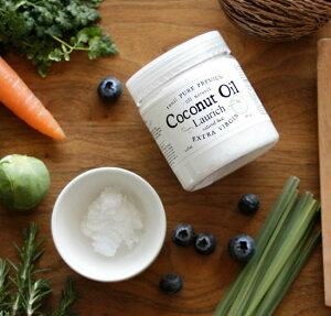 エキストラ バージンココナッツオイルLaurich Extra Virgin Coconut Oil食用 ラウリッチ <227ml>純度100% 無添加・未精製