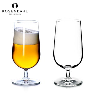 ローゼンダール#25355ビアグラス2個セットBeerglass,2pcs.