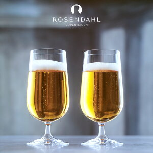 ビアグラスペアローゼンダール社コペンハーゲン|グランクリュビールグラス500ml<2個セット>25355|ペアセットギフトキッチン北欧雑貨