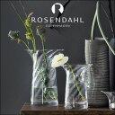 ROSENDAHL ローゼンダール社 コペンハーゲンフィリグラン フラワーベース オプティカル 21cm #38064 FILIGRAN VASE OPTICA...