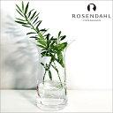 ROSENDAHL ローゼンダール社 コペンハーゲンフィリグラン フラワーベース ライン (M) 21cm #38055 Filigran Vase,line ...
