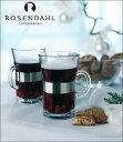 ROSENDAHL ローゼンダール社 コペンハーゲン #25350 Grand Cru グランクリュ ホットドリンクグラス 2個セット Hot Drink gl...