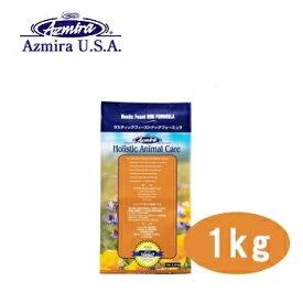 Azmira アズミラ ラスティックフィーストドッグフォーミュラ(七面鳥ベース) 1kg【成犬・高齢犬・子犬(全犬種・全年齢対応)/ドライフード/ホリスティックフード】