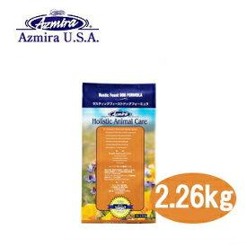 Azmira アズミラ ラスティックフィーストドッグフォーミュラ(七面鳥ベース) 2.26kg【成犬・高齢犬・子犬(全犬種・全年齢対応)/ドライフード/ホリスティックフード】