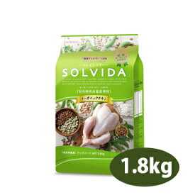 SOLVIDA ソルビダ グレインフリー チキン 室内飼育体重管理用 1.8kg【ソルビダ(SOLVIDA) オーガニック/ドライフード肥満犬用・ライト/ペットフード/ドッグフード】【正規品】
