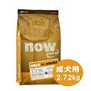NOWFRESH(ナウフレッシュ) GrainFree アダルト 2.72kg【ドッグフード/ドライフード/成犬用(アダルト)/穀物不使用…