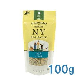 ニューヨークボンボーン(NY BON BONE) ミックス 100g【ドッグフード・犬用おやつ・犬のおやつ・犬のオヤツ・いぬのおやつ】【ペットウィル】