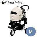 【送料無料】【ポイントUP】AirBuggyforDog(エアーバギー) ドーム2ブレーキモデルセット M ロイヤルミルク【キャ…