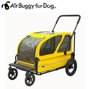 【ポイントUP】AirBuggyforDog(エアーバギー) CARRIAGE キャリッジ スマイルイエローセット【キャリーバッグ/カート/ペットカート/ペットバギー】【犬用品・犬/ペット用品・ペットグッズ】