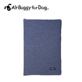 【ポイント5倍】AirBuggyforDog(エアーバギー) TWINKLE MAT DENIM(トゥインクル マット デニム)【キャリーカート/ペットバギー/ペットカート/マット】【犬用品・犬/ペット用品・ペットグッズ】