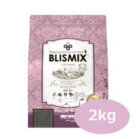 ブリスミックス キャット pHコントロール グレインフリーチキン(猫用)2kg【キャットフード/グレインフリー/ドライフード/穀物不使用/正規品】【ポイント10倍】