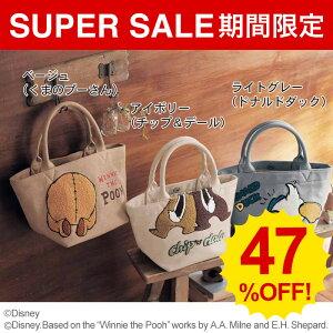 【スーパーSALE期間中47%OFF】【Disney】...