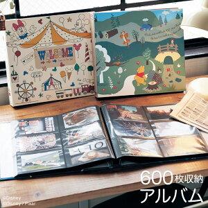 【Disney】ディズニー 大容量 600枚 収納アル...