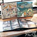 【Disney】ディズニー 大容量 600枚 収納アルバム ◆ ミッキー ミニー トイ・ストーリー くまのプーさん チップ&デー…