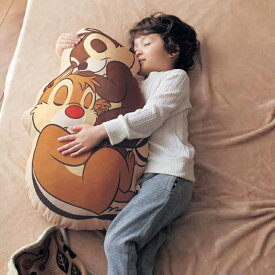 【Disney】ディズニー もちもち添い寝クッション 「チップ&デール」 ◇ 寝具 布団 ベッド ふとん 抱き枕 枕 ピロー まくら マクラ bed ◇