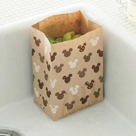 【Disney】ディズニー 水切り袋 「ミッキーモチーフ」 ◆ 200枚 ◆ ◇ 水切り カゴ ラック シンク 食器 水きり 奥行 収納 ◇