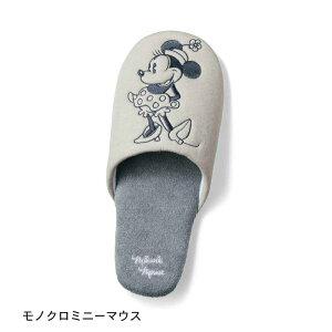 【Disney】ディズニー ソフトスリッパ 「モノクロ...