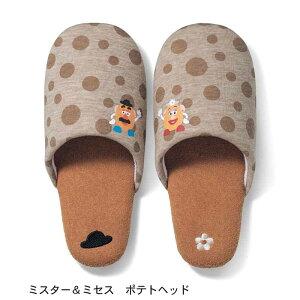 【Disney】ディズニー ソフトスリッパ 「ミスター...