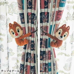【Disney】ディズニー ぬいぐるみカーテンタッセル...