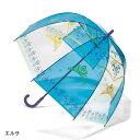 【15%ポイント還元!6/26 9:59まで】【Disney】ディズニー ドーム型ビニール傘 「エルサ」 ◆ エルサ ◆ ◇ 雨傘 傘 …