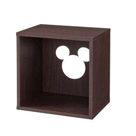 【ポイント15%還元中!11/26 9:59まで】【Disney】ディズニー キューブボックス 「ダークブラウン」 ◆ オープン ◆ ◇ 家具 収納 リビング 壁 スチール メタル オープン ラック ◇