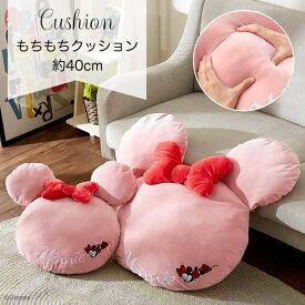 【Disney】ディズニー もちもちクッション 「ミニーマウス」 ◆ 径約40 ◆ ◇ 座布団 クッション 本体 汚れ 防止 おしゃれ かわいい デザイン ミニーの日 ◇
