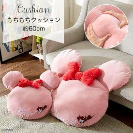 【Disney】ディズニー もちもちクッション 「ミニーマウス」 ◆ 径約60 ◆ ◇ 座布団 クッション 本体 汚れ 防止 おしゃれ かわいい デザイン ミニーの日 ◇