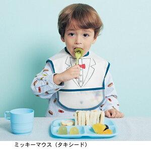 【Disney】ディズニー 防水お食事エプロン(袖なし...
