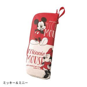 【Disney】ディズニー 傘ケース ミッキー&ミニー...