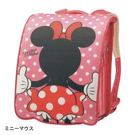 【Disney】ディズニー 抱きつきデザインの撥水ランドセルカバー 「ミニーマウス」 ◆ ミニーマウス ◆ ◇ 子供 子ども キッズ こども ランドセル 入学 通学 小学校 小学生 ミニーの日 ◇