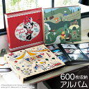 【Disney】ディズニー 大容量 600枚 収納アルバム ◆ ミッキー ミニー くまのプーさん チップ&デール トイ・ストーリ…