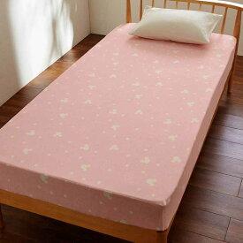 【Disney】ディズニー 綿100%ソフトパイルのボックスシーツ 「ピンク」 ◆ クイーン ◆ ◇ 寝具 布団 ベッド カバー マット ボックス シーツ マットレス bed ファブリック ◇