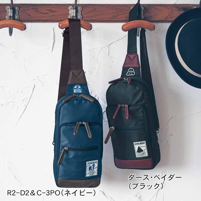 【ポイント10倍!12/11 1:59まで】【STAR WARS】スター・ウォーズ ボディバッグ 「R2−D2&C−3PO(ネイビー)」 男性 バッグ カバン カジュアル 父の日 ギフト