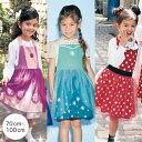 【Disney】ディズニー KIDSエプロンドレス 70 80 90 100 ◇ ベビー服 ベビー 服 キッズ 女の子 ベビー用品 新生児服 …