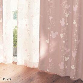 【送料無料】【DiSney】ディズニー サイズが豊富な遮光カーテン 「ピンク」 ◆ 約100×220(2枚) 約100×230(2枚) 約150×135(2枚) 約200×220(1枚) ◆ ◇ カーテン リビング 寝室 子供部屋 厚地 ドレープ おしゃれ デザイン かわいい ◇
